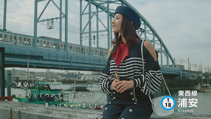 「Find my Tokyo.」「浦安_もう1つのテーマパーク」篇