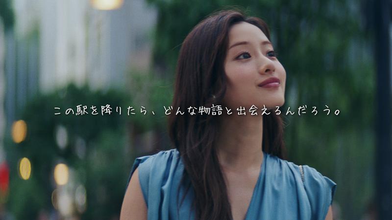 「Find my Tokyo.」ステートメントムービー