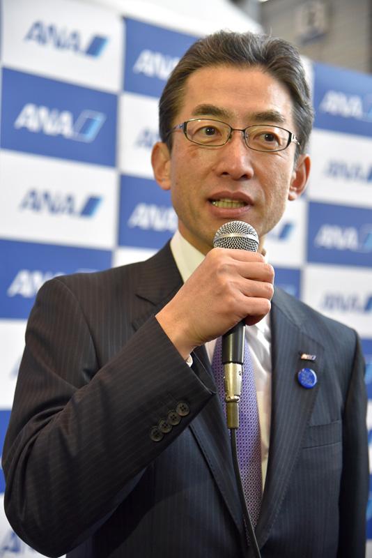 発表当日に全日本空輸株式会社の代表取締役社長に就任した平子裕志氏が挨拶