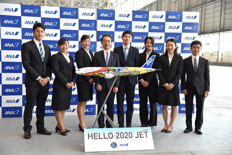 ANAは4月1日、特別塗装機「HELLO 2020 JET」のデザインを発表した