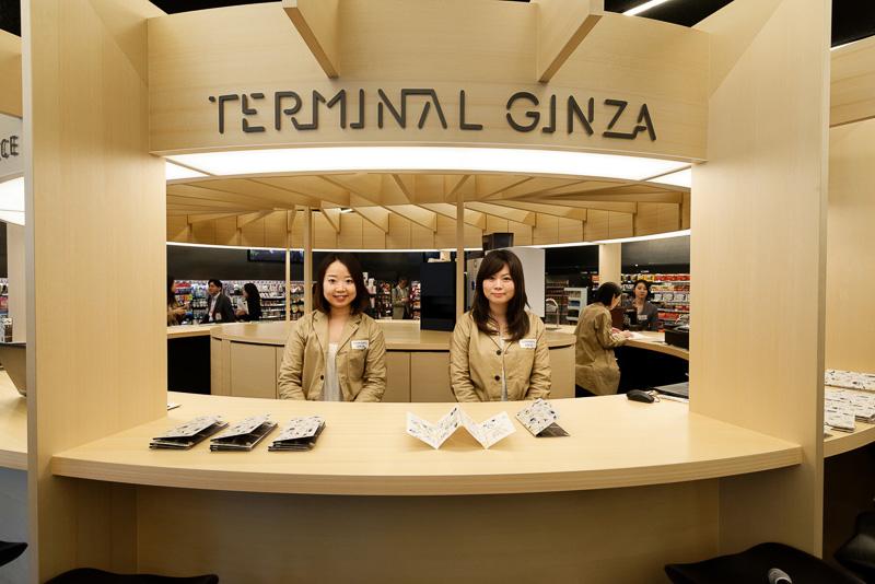 バス発着所の真正面には、観光案内所となるツーリストサービスセンター「TERMINAL GINZA」がある