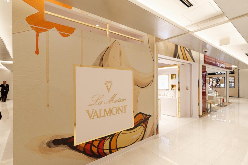 スイスのエイジングケアブランド「La Maison VALMONT(ラ・メゾン・ヴァルモン)」。伊勢丹のサロンで一部商品を扱っていたが、単独の店舗として出店するのは日本初とのこと