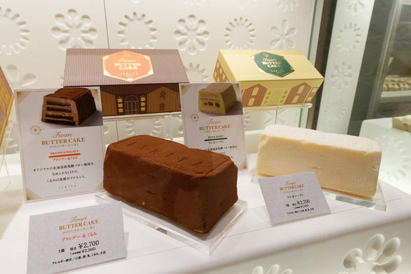 バターのコクを前面に出しつつも、しつこくなく仕上げたバターケーキの「Fwari(フワリ)」。ブランデー&くるみと、ラム&レーズンの2種類