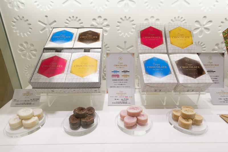 北海道産小麦使用の麩をベースに、チョコレートを染みこませた「Zaqu」。ホワイトチョコレート、ビターチョコレート、ストロベリー風味、きな粉という4種類のフレーバーがある