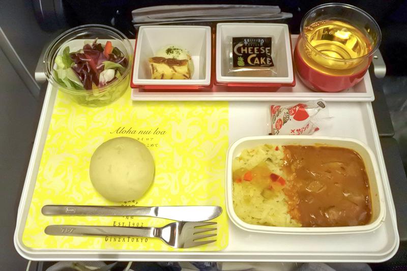 JALホノルル線限定の「『資生堂パーラー for Resort』~西洋モダン機内食~」