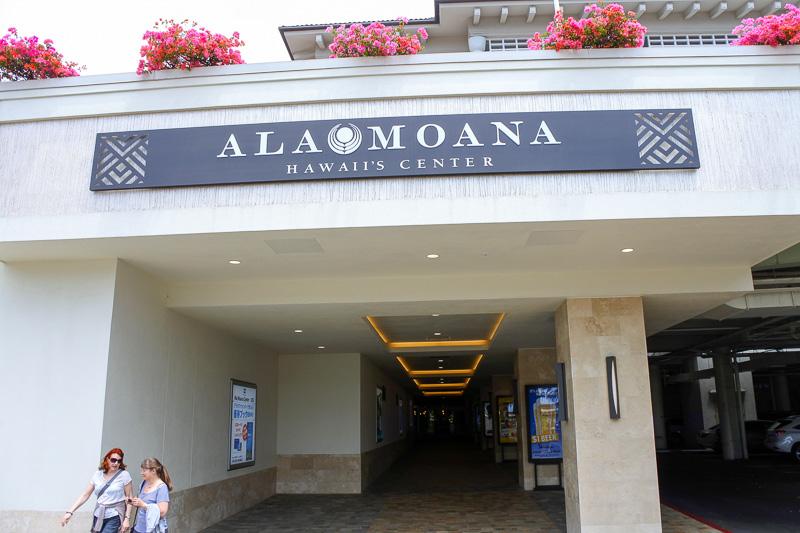 「アラモアナセンター」の「マカイ・マーケット・ フードコート」