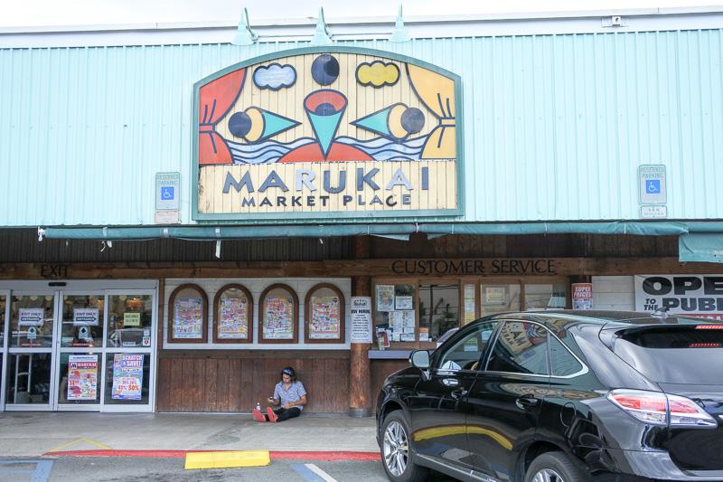 「ワード・ゲートウェイ・センター」には、日系スーパー「マルカイ」もある
