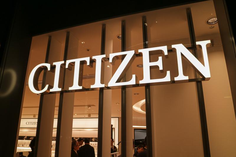 グループの旗艦店となる「CITIZEN FLAGSHIP STORE TOKYO(シチズン フラッグシップストア 東京)」を4月20日、東京・銀座のGINZA SIXにオープンする