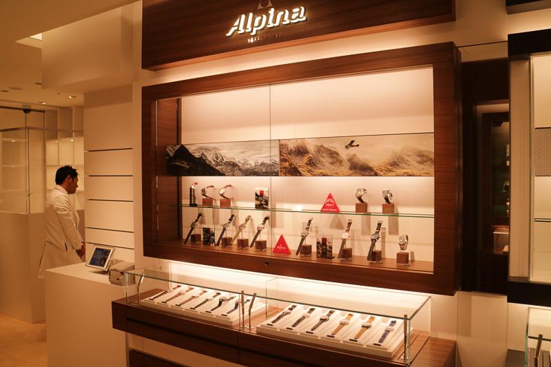 Alpina(アルピナ)