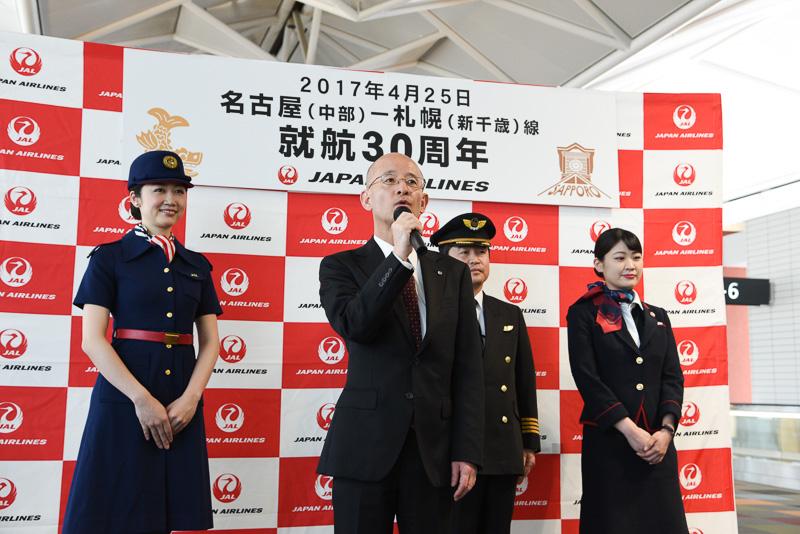 日本航空株式会社 中部地区総支配人 棚橋伸氏