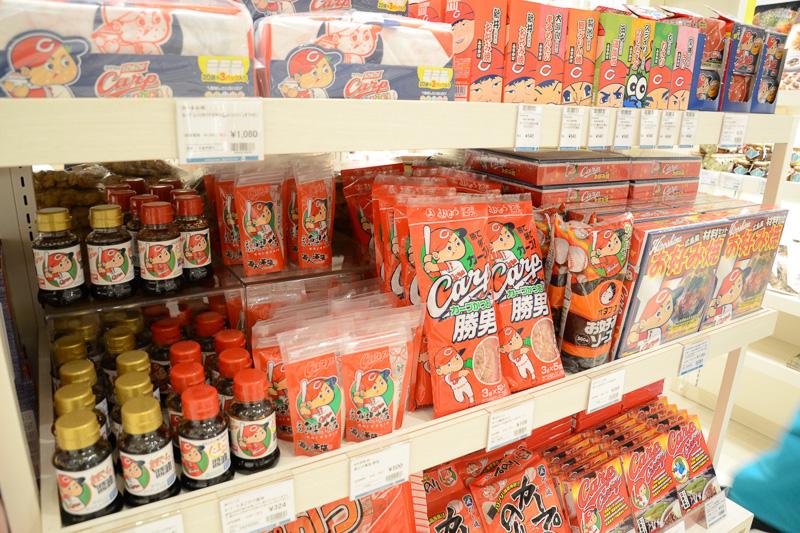 広島カープデザインの商品