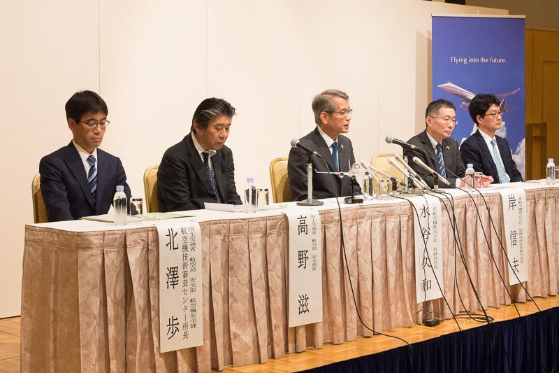 三菱重工業、三菱航空機、国土交通省が共同でMRJに関する記者説明会や工場見学会を実施