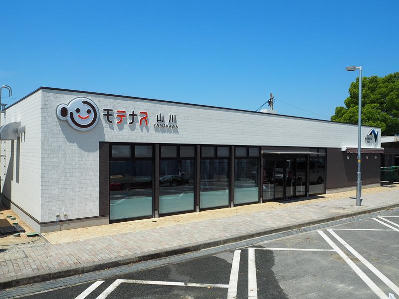 5月17日にリニューアルオープンする山川PA(パーキングエリア)