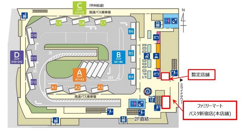 店舗位置図(同社ニュースリリースより)