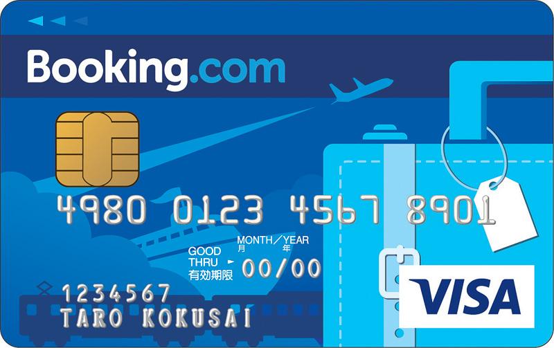 Booking.comカードのカードフェース