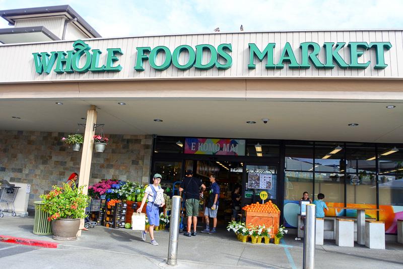 「カハラ・モール」のオーガニックスーパー「ホールフーズ・マーケット」に約40分かけて到着