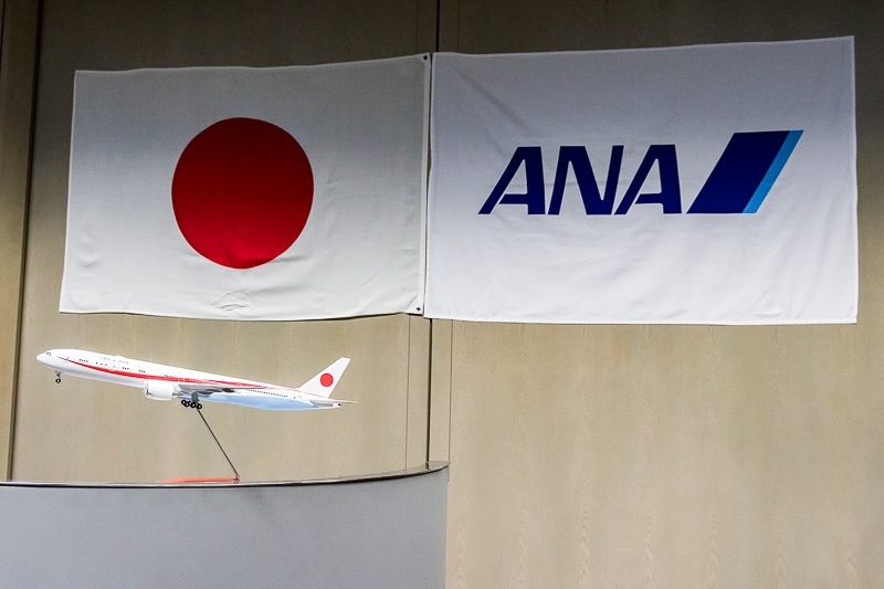 特別航空輸送隊員のANA委託教育 開講式を開催
