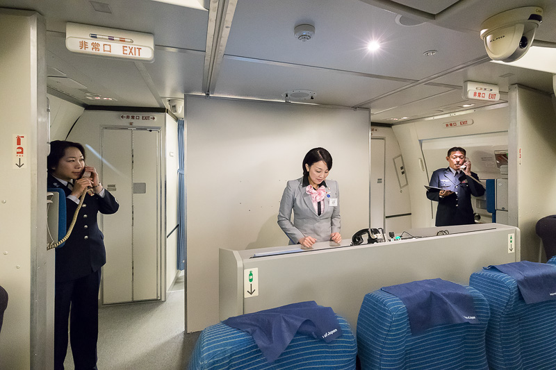 機内放送についても訓練を実施