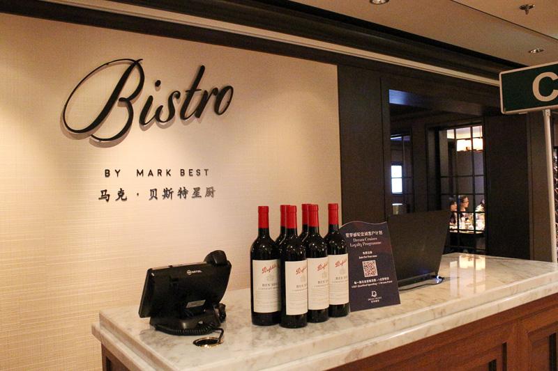 有料レストランの「ビストロ by マーク・ベスト」