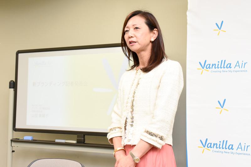バニラ・エア株式会社 取締役 副社長 山室美緒子氏