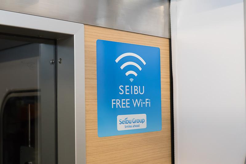 無料のWi-Fiも利用できる