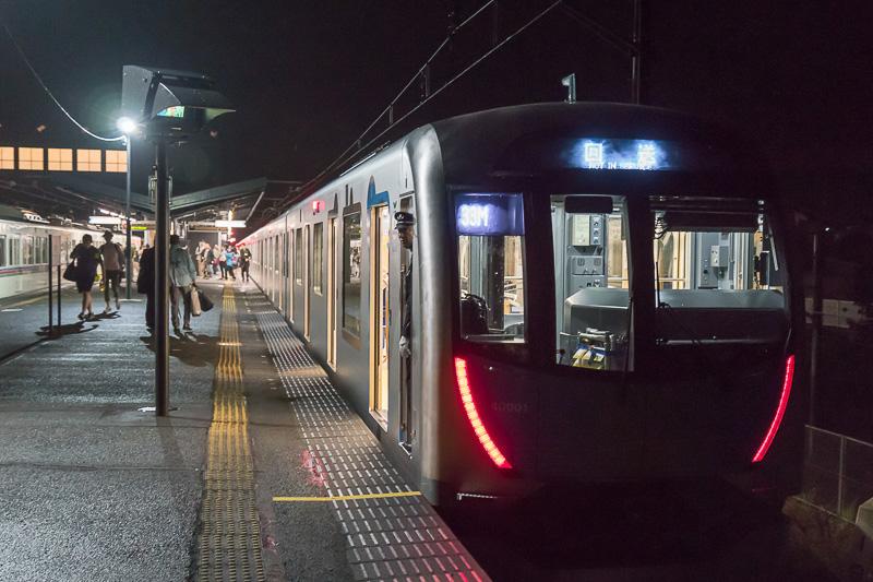 1時25分に西武秩父駅に着く。残念ながら雨が降りだした