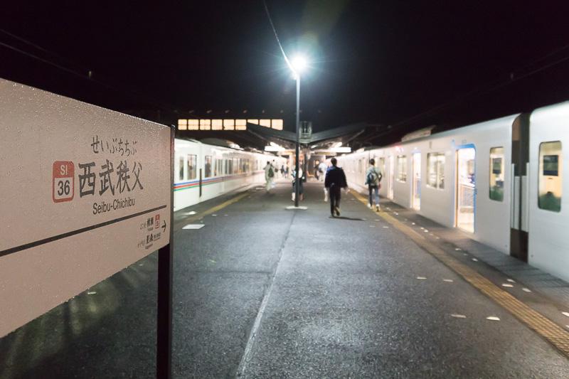 西武秩父駅の駅名標