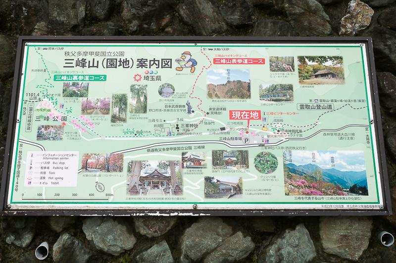 三峯山付近の案内図