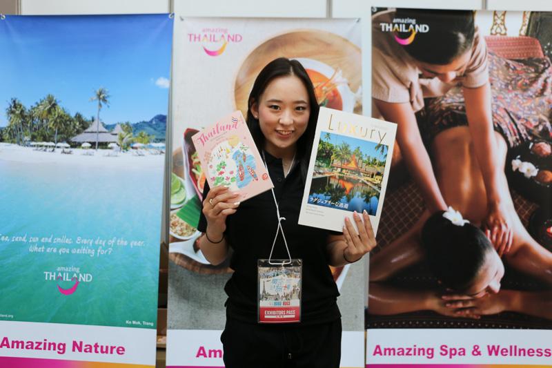 タイの観光名所を掲載した冊子を配布していた、タイ国政府観光庁 大阪事務所のブース