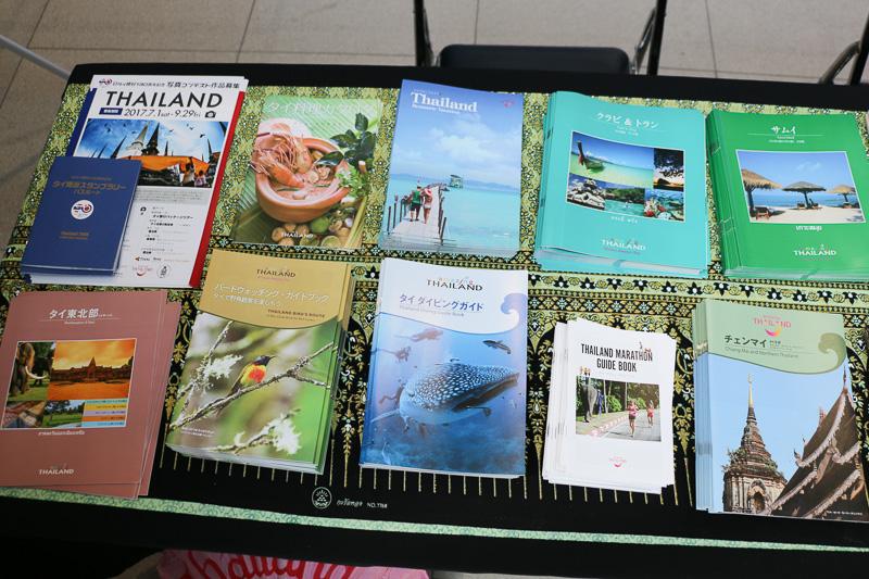 タイ国政観光庁のブースでは多くの冊子を配布。海がきれいな「サムイ」がお勧めの観光地とのこと。取材中も多くの来場者が冊子を持ち帰っていた