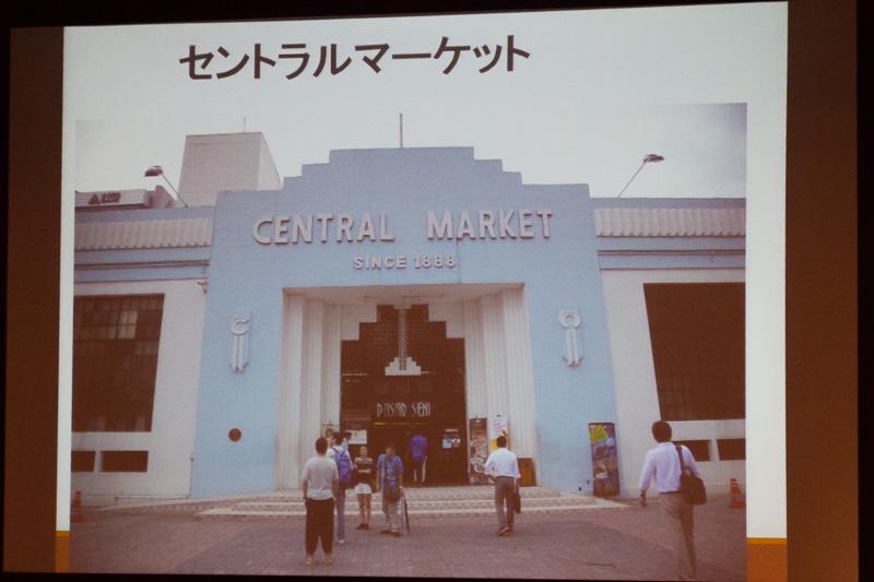 コロニアル調の建物が残り、まとめ買いにもお勧めのセントラルマーケット