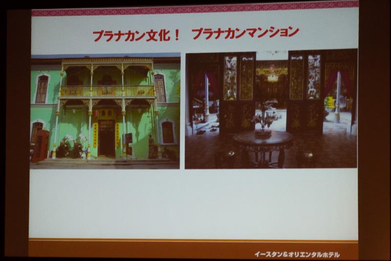 ペナン島の文化的基礎は「プラナカン文化」。それを伝える「プラナカンマンション」は博物館になっている