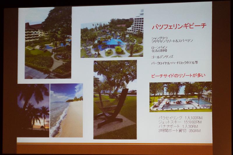 リゾートホテルが建ち並ぶバツフェリンギビーチ