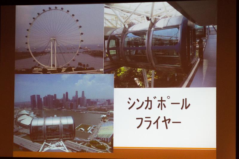 シンガポール・エクスプローラー・パスで訪問できるお勧めスポット