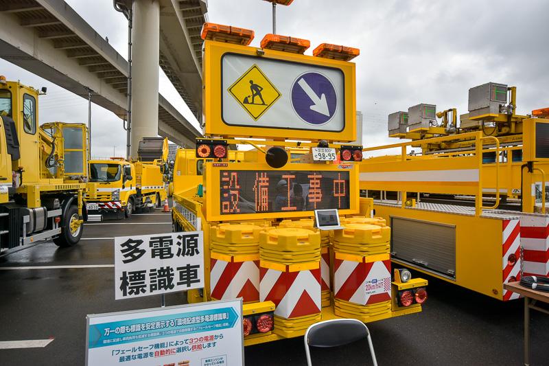 「フューエルセーフ機能」を搭載し、環境にも配慮した多電源標識車