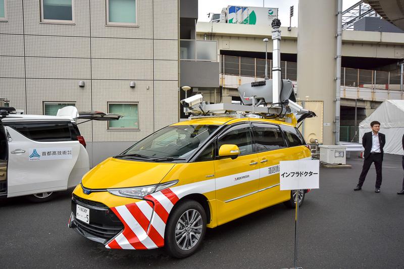 インフラドクターで使う3次元点群データを取得するMMS(モービル・マッピング・システム)車