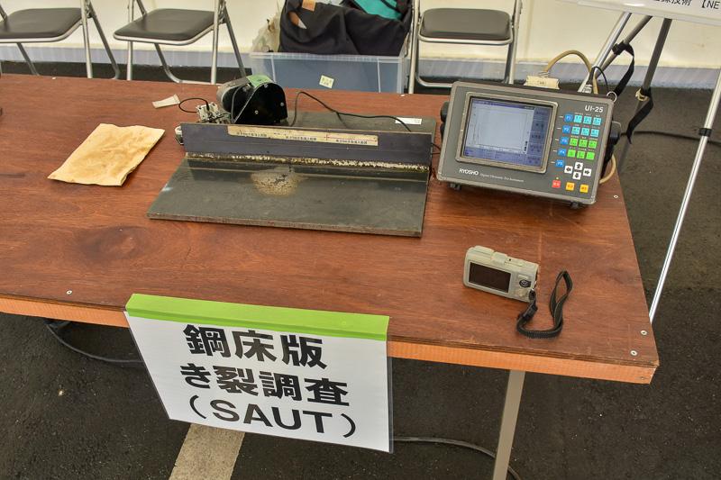 スライド操作で対象亀裂を検出する半自動探傷装置鋼床版SAUT