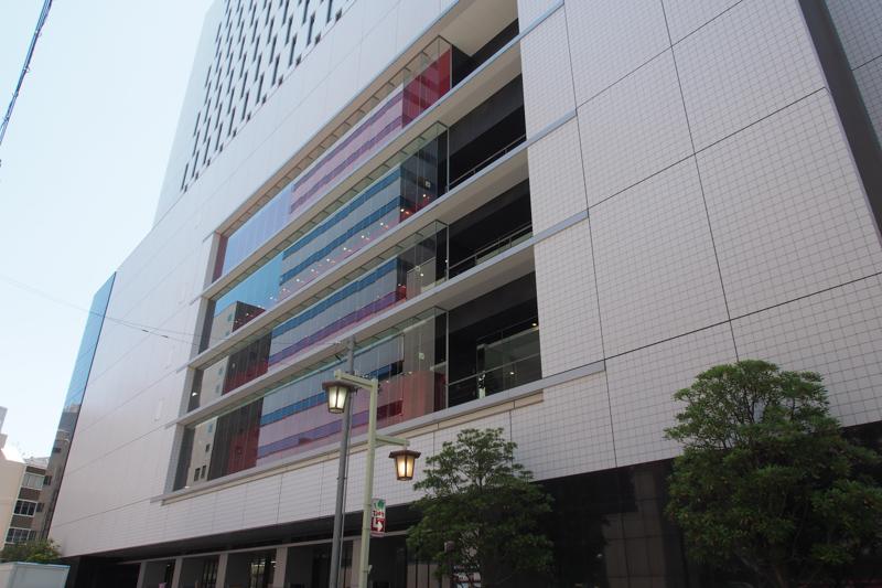 会場は名古屋市の愛知県産業労働センター「ウインクあいち」