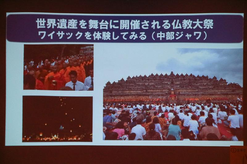 ボロブドゥール寺院で開かれる「ワイサック」