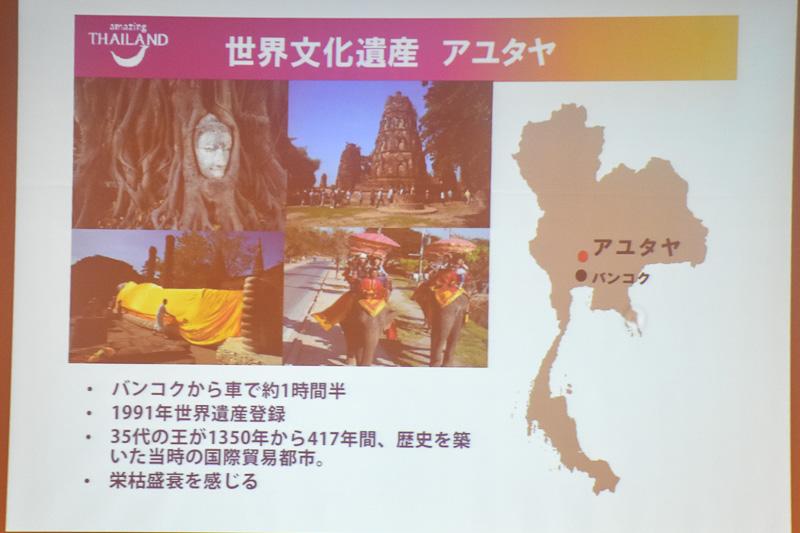 4大王朝と結びついた遺跡が各地に残っている。旅行会社によっては、遺跡から文化をたどるパッケージツアーなども用意しているとのこと