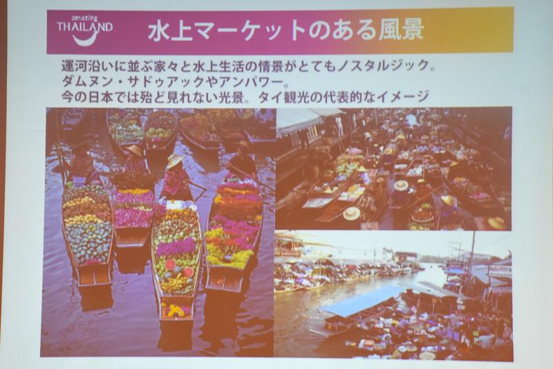 日本人にはあまり知られていないが、タイは医療先進国でもある。森井氏いわく「ニューハーフが多いことからも想像が付くはず」。周辺諸国から高度な医療を受けにタイに来る人も多いとのこと