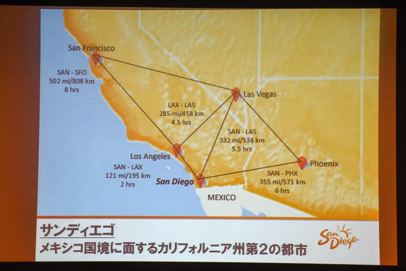 成田からは直行便、関空からはロサンゼルス経由でサンディエゴへ