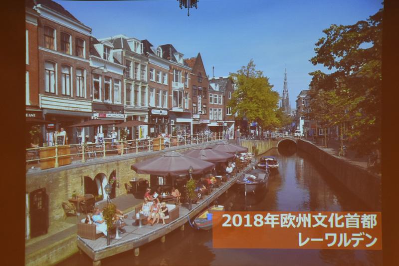 オランダは美しい建物と水辺を彩る観光スポットがたくさん