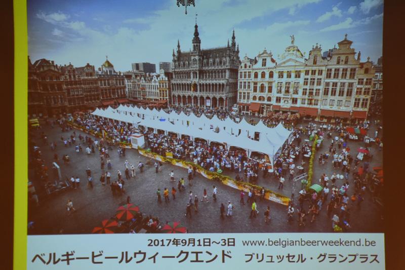 2017年の夏から2018年にかけて行なわれるイベントのほか、マグリット、ルーベンス、ブリューゲル、ヤン・ファン・エイクらの美術展・イベントも開催される