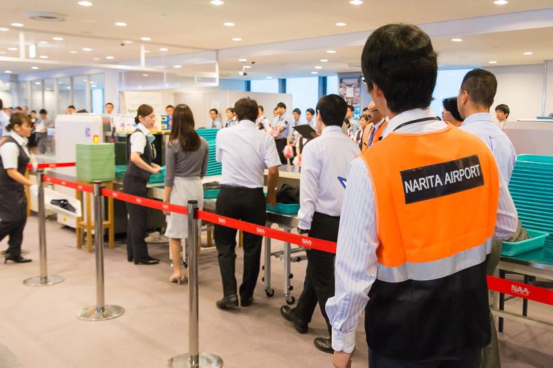 成田国際空港が保安検査員のスキルコンテスト「All Narita Screeners Contest 2017」実施