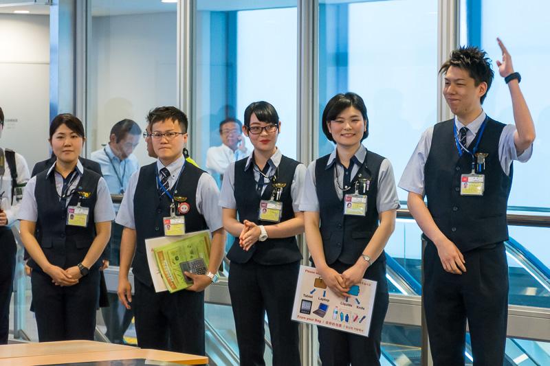 第1ターミナルの保安検査を担う一般財団法人空港保安事業センター