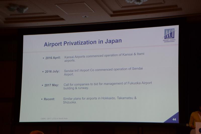 日本の空港民営化について