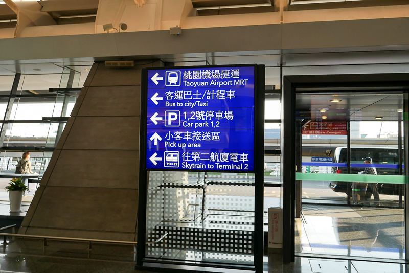バスやタクシー、台湾新幹線などが台北までの主な移動手段だった
