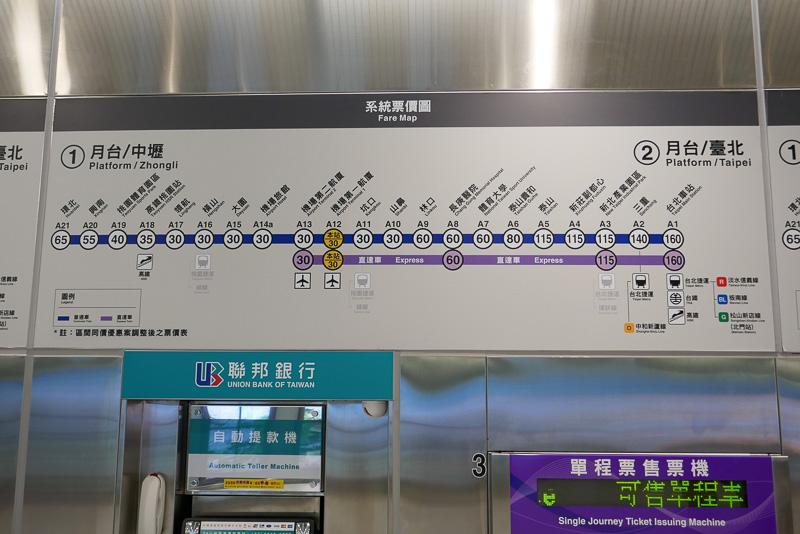 桃園国際空港から台北駅までの運賃は160NTドル(約610円)だ