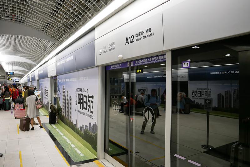 こちらがMRT桃園空港線の第1ターミナル駅ホーム。台北駅行きと第2ターミナル方面行きがあるので、乗車時には方面をよく確認しよう